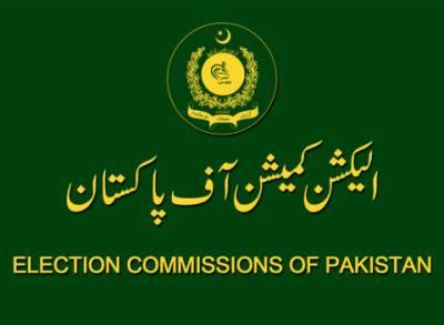 سینیٹ الیکشن کے لئے اپیلٹ ٹربیونل کے تقرر کا نوٹیفکیشن جاری