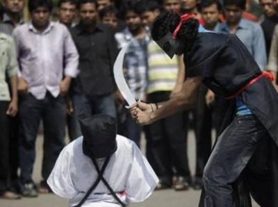 سعودی عرب نے زیادتی اور قتل کرنے والے چار پاکستانیوں کے سر قلم کردیئے
