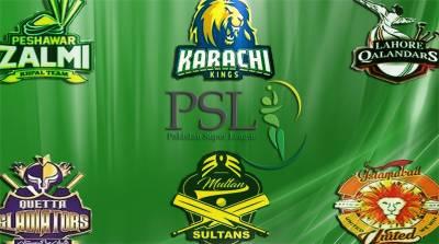 کراچی میں پی ایس ایل فائنل کے حوالے سے اہم فیصلے کر لیے