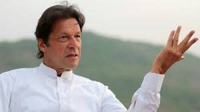 الیکشن کمیشن نے عمران خان کو لودھراں جلسے میں شرکت سے روک دیا
