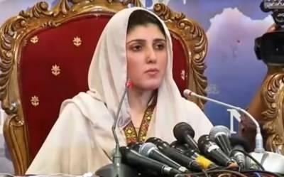 پنجابی خوش قسمت ہیں ان کو پرویز خٹک جیسے وزیراعلیٰ نہیں ملے:عائشہ گلالئی