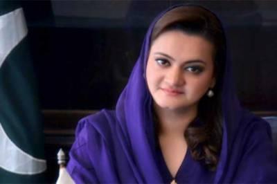 عوام نے نواز اور شہباز شریف کیخلاف الزامات کو مسترد کر دیا:مریم اورنگزیب