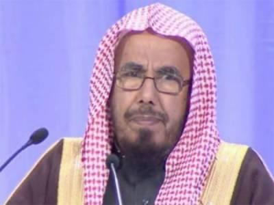 خواتین کو معمولی لباس پہننا چاہیے لیکن یہ ضروری نہیں کہ وہ عبایا پہنیں:سعودی عالم کا فتویٰ