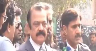 'رانا ثناءاللہ کا بیان مکمل جھوٹ اور من گھڑت'وزیرقانون پنجاب کے بیان پر سپریم کورٹ بھی میدان میں آگئی