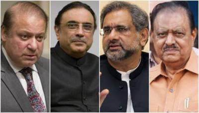 صدر، وزیراعظم سمیت معروف شخصیات کی عاصمہ جہانگیر کے انتقال پر اظہار تعزیت