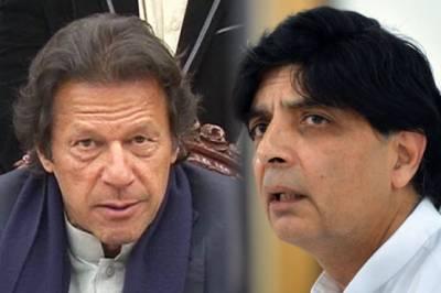 چوہدری نثار تحریک انصاف میں آجائیں تو اچھا ہے ، عمران خان