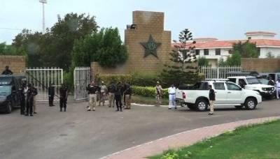 غیر ملکی سکیورٹی ماہرین پی ایس ایل فائنل کے انتظامات سے مطمئن