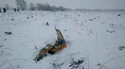 روس میں طیارہ گر کر تباہ ، تمام مسافر ہلاک