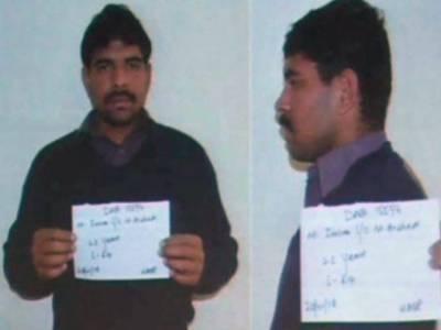 عدالت نے زینب قتل کیس کے ملزم عمران پر فرد جرم عائد کر دی
