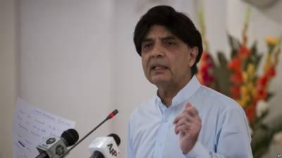 چوہدری نثار کو پی ٹی آئی میں شمولیت کی دعوت دینے کے معاملے پر پرویز رشید بھی میدان آ گئے