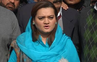 لودھراں کے ضمنی الیکشن میں عوام نے کارکردگی کو ووٹ دیا ، مریم اورنگزیب