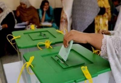 لودھراں الیکشن میں تحریک لبیک کے حمایت یافتہ امیدوار نے پی پی کو پچھاڑ دیا