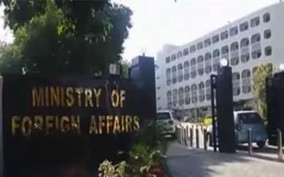 عالمی برادری بھارت کی بے بنیاد الزام تراشیوں کا نوٹس لے:ترجمان دفتر خارجہ