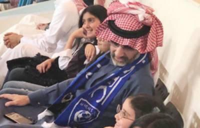 شہزادہ ولید بن طلال نے سعودی کلب کو 20 لاکھ ریال عطیہ دے دیا