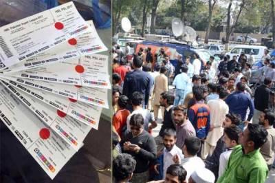 لاہور میں ہونے والے پی ایس ایل تھری کے میچز کی ٹکٹیں کل سے فروخت ہونگی