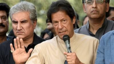 جہانگیر ترین کے بیٹے کو ٹکٹ مجبوری میں دیا ، عمران خان