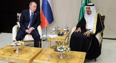 شاہ سلمان اور روسی صدر میں ٹیلیفونک رابطہ،شامی بحران سمیت مختلف امورپر گفتگو