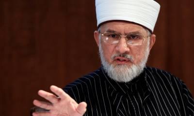 ضمیر اور ووٹ کے تقدس جیسے الفاظ نواز شریف کے منہ میں نہیں جچتے: ڈاکٹر طاہرالقادری