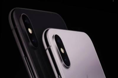 ایپل کا رواں برس آئی فون کے تین نئے ماڈل متعارف کرانے کا اعلان