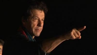 پی ٹی آئی کا آئین میں نظرثانی کا فیصلہ ، آئندہ نسلوں کو محفوظ پاکستان دینگے:عمران خان