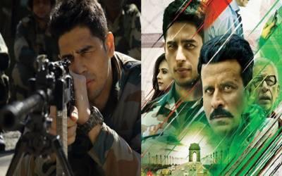 بھارتی فلم ''عیاری'' کی ریلیز پر پابندی عائد کر دی گئی