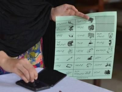 آئندہ عام انتخابات میں واٹر مارک والے بیلٹ پیپرز چھاپے جائیں گے، الیکشن کمیشن