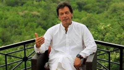 باپ بیٹی عوام کو بیوقوف بنانا بند کریں، عمران خان