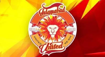 پی ایس ایل : اسلام آباد یونائیٹڈ کو ٹیم کو بڑا نقصان اٹھانا پڑ گیا