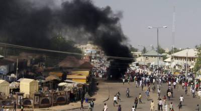 نائیجیریا میں خود کش حملہ، 19 افراد ہلاک