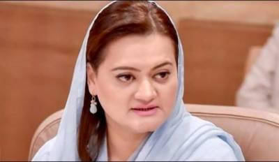 نواز شریف کے خلاف ایک روپے کی بدعنوانی ثابت نہیں ہوئی:مریم اورنگزیب
