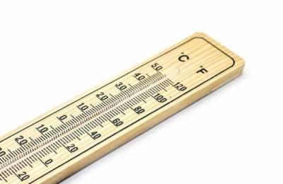 اگلے چوبیس گھنٹے کے دوران ملک کے بیشتر علاقوں میں موسم سرد اور خشک رہنے کا امکان،محکمہ موسمیات