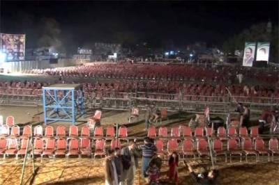 پاکستان مسلم لیگ (ن) آج شیخوپورہ میں عوامی طاقت کا مظاہرہ کرے گی