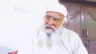 پیر حمید الدین سیالوی کی طبیعت ناساز،ہسپتال منتقل کردیا گیا
