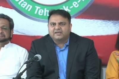 عمران خان کے ولیمے کی تقریب جلد منعقد ہو گی، فواد چوہدری