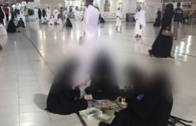 حرم کعبہ کے صحن میں تاش کھیلنے والی سعودی خواتین کو سخت تنبیہ کی گئی، انتظامیہ