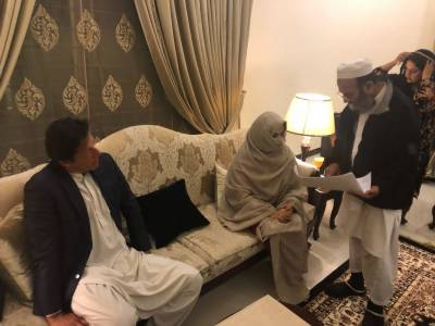 عمران خان کی جانب سے نکاح میں حق مہر کی رقم 4 سے 5 لاکھ روپے مقرر کی گئی