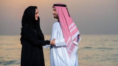 سعودی تنظیم کا انوکھا اقدام ، 30 برس سے زائد عمر لڑکی سے شادی پر انعام ملے گا