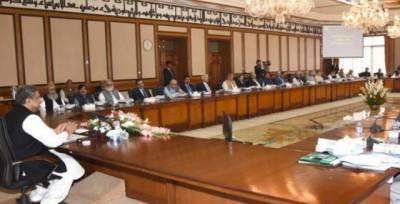 وزیراعظم شاہد خاقان عباسی نے وفاقی کابینہ کا اجلاس آج طلب کر لیا
