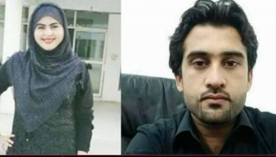 سپریم کورٹ نے کوہاٹ کی عاصمہ رانی کے قاتل کی گرفتاری کیلئے ایک ماہ کی مہلت دیدی