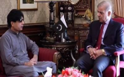 چودھری نثار کی وزیراعلیٰ پنجاب سے ملاقات ، اہم امور پر تبادلہ خیال