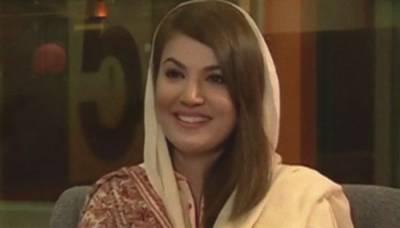 عمران خان کی شادی یکم جنوری کو ہوئی لیکن اعلان بعد میں کیا گیا، ریحام کا دعویٰ