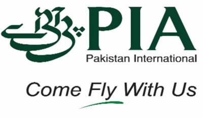 احتساب عدالت نے قومی ایئر لائن کے 2 افسران کو قید کی سزا سُنا دی