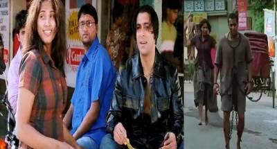سلمان خان کی فلم'تیرے نام' میں پاگل لڑکی کا کردار ادا کرنیوالی اداکارہ کون ہے؟