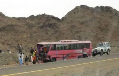 سعودی عرب بس حادثے میں 32 پاکستانی اور بھارتی شہری زخمی