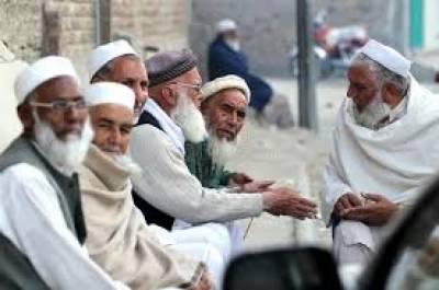 پاکستان کا ایسا علاقہ جہاں قدیم زبان بولنے والے صرف تین افراد ہی رہ گئے