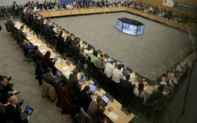 ایف اے ٹی ایف کا اجلاس ختم ، پاکستان کا نام واچ لسٹ میں شامل نہیں کیا گیا