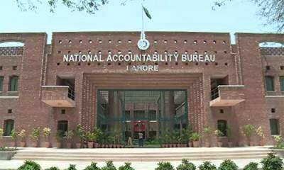 نیب لاہور آفس کے باہر رینجرز کی اضافی کمپنی تعینات