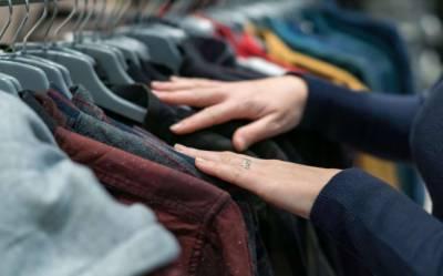 نئے کپڑوں کوپہننے سے قبل دھونا ضروری ہے، تحقیق