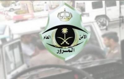 سعودی عرب میں غیر ذمہ دارانہ ڈرائیونگ میں ملوث پاکستانی ڈرائیور گرفتار