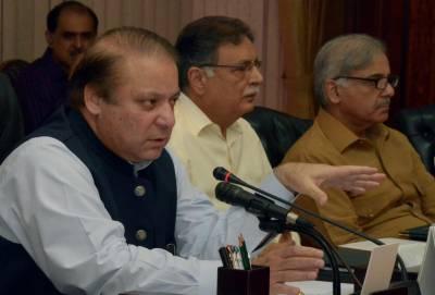 پاکستان مسلم لیگ ن کی مرکزی مجلس عاملہ کا اجلاس 27 فروری کو طلب